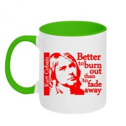 Кружка двухцветная Kurt Cobain - FatLine