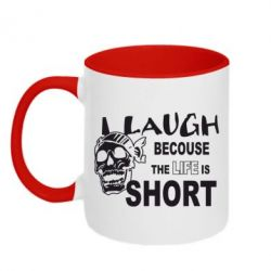 Кружка двухцветная Laugh becouse Life is short - FatLine