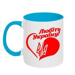 Кружка двоколірна 320ml Любіть Україну