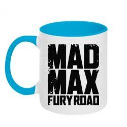 Кружка двухцветная MadMax - FatLine