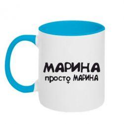 Кружка двухцветная Марина просто Марина - FatLine