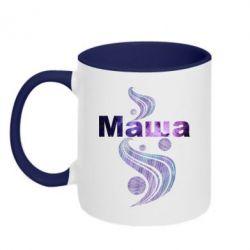 Кружка двухцветная Маша