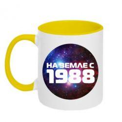 Кружка двухцветная На земле с 1988 - FatLine
