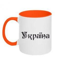 Кружка двухцветная Напис Україна - FatLine