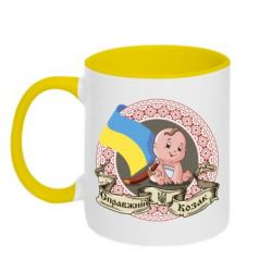 Кружка двухцветная Настоящий казак - FatLine