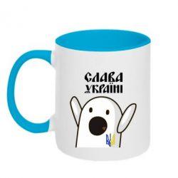 Кружка двухцветная Ничоси Украинец - FatLine