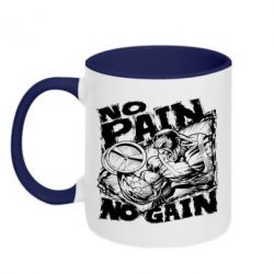 Кружка двухцветная No pain, no gain - FatLine