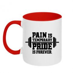 Кружка двухцветная Pain is temporary pride is forever - FatLine