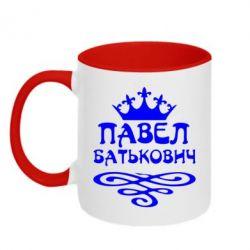 Кружка двухцветная Павел Батькович - FatLine