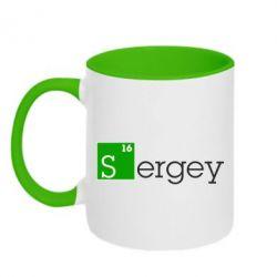 Кружка двухцветная Sergey - FatLine