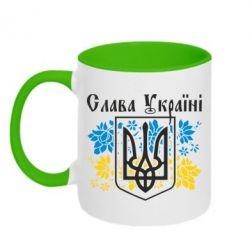 Кружка двоколірна 320ml Слава Україні