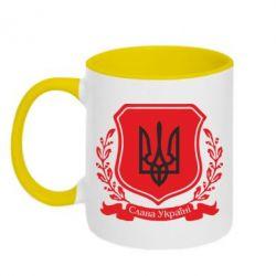 Кружка двухцветная Слава Україні! (вінок) - FatLine