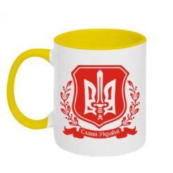 Кружка двухцветная Слава Україні (вінок) - FatLine