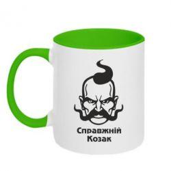 Кружка двухцветная Справжній український козак - FatLine