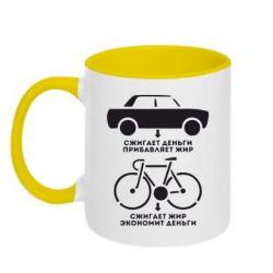Кружка двухцветная Сравнение велосипеда и авто