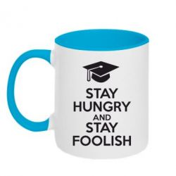 Кружка двухцветная STAY HUNGRY and STAY FOOLISH - FatLine