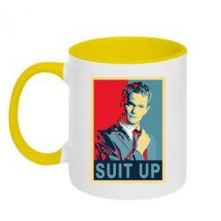 Кружка двухцветная Suit up! - FatLine