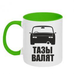 Кружка двухцветная Тазы Валят Лого - FatLine