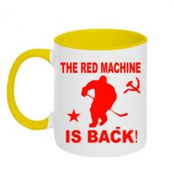 Кружка двухцветная The Red Machine is BACK
