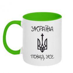 Кружка двоколірна 320ml Україна понад усе! (з гербом)
