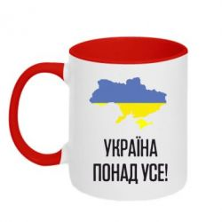 Кружка двухцветная Україна понад усе! - FatLine