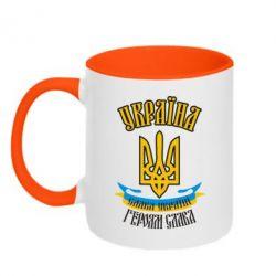 Кружка двухцветная Україна! Слава Україні! - FatLine