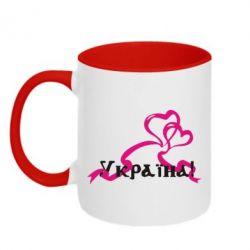 Кружка двухцветная Україна у серці - FatLine