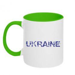 Кружка двухцветная Ukraine (потрісканий напис) - FatLine