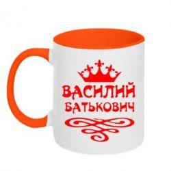 Кружка двухцветная Василий Батькович - FatLine