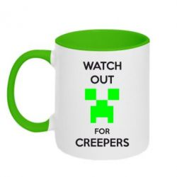 Кружка двухцветная Watch Out For Creepers - FatLine