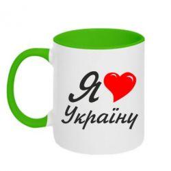 Кружка двухцветная Я кохаю Україну - FatLine