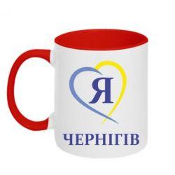 Кружка двухцветная Я люблю Чернігів - FatLine
