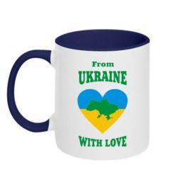 Кружка двухцветная 320ml З України з любовью