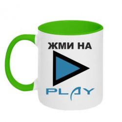 Кружка двокольорова тисни на play - FatLine