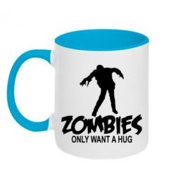 Кружка двоколірна 320ml Zombies only want a hug