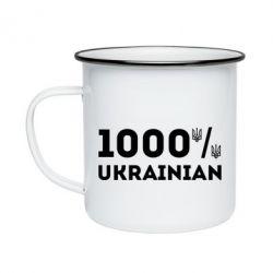 Кружка емальована 1000% Українець