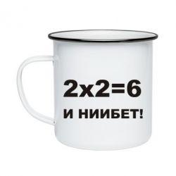 Кружка эмалированная 2х2=6