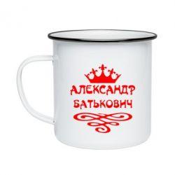 Кружка эмалированная Александр Батькович - FatLine
