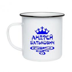 Кружка эмалированная Андрей Батькович