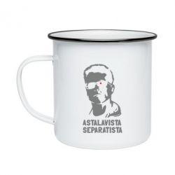 Кружка эмалированная Astalavista Separatista - FatLine