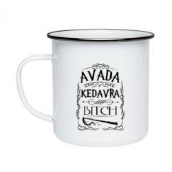 Кружка эмалированная Avada Kedavra Bitch