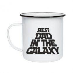 Кружка эмалированная Best dad in the galaxy