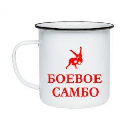 Кружка эмалированная Боевое Самбо - FatLine