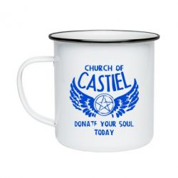 Кружка емальована Church of Castel