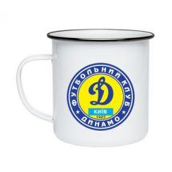 Кружка эмалированная Динамо Киев