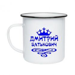Кружка эмалированная Дмитрий Батькович - FatLine