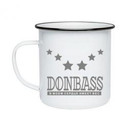 Кружка емальована Donbass