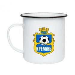 Кружка эмалированная ФК Кремень Кременчуг - FatLine