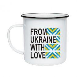 Кружка эмалированная From Ukraine with Love (вишиванка) - FatLine
