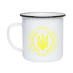 Кружка емальована Герб України